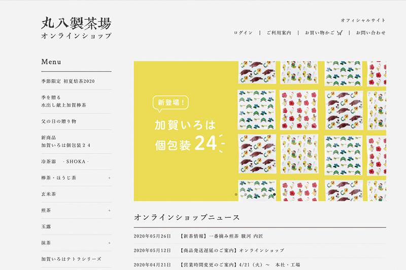 f:id:kindai-shiori:20200604120345j:plain