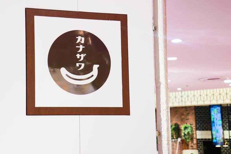 f:id:kindai-shiori:20200611095552j:plain