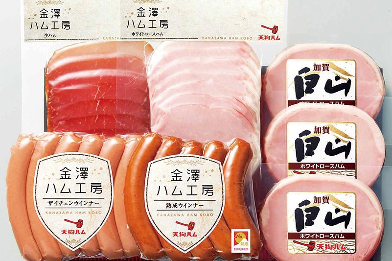 f:id:kindai-shiori:20200618102947j:plain