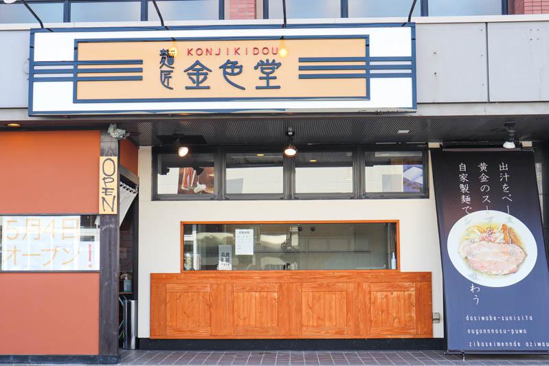 f:id:kindai-shiori:20200623193230j:plain