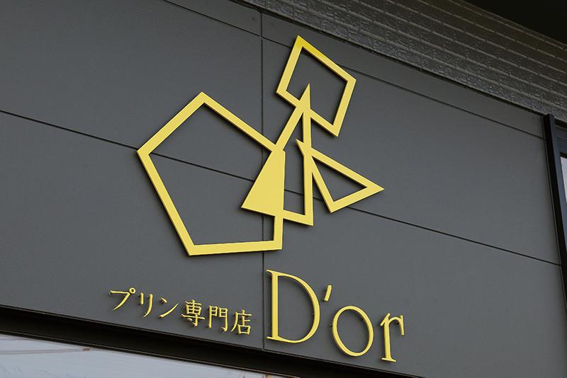 f:id:kindai-shiori:20200625193413j:plain