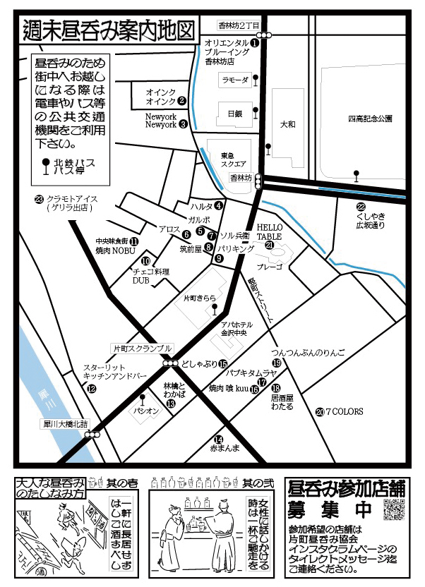 f:id:kindai-shiori:20200716185856j:plain