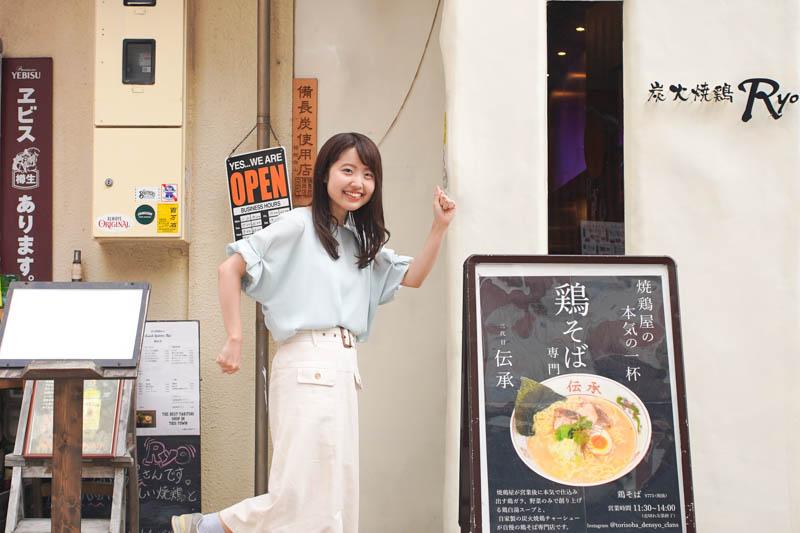 f:id:kindai-shiori:20200717190918j:plain