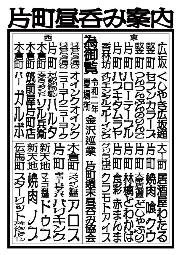 f:id:kindai-shiori:20200717191729j:plain