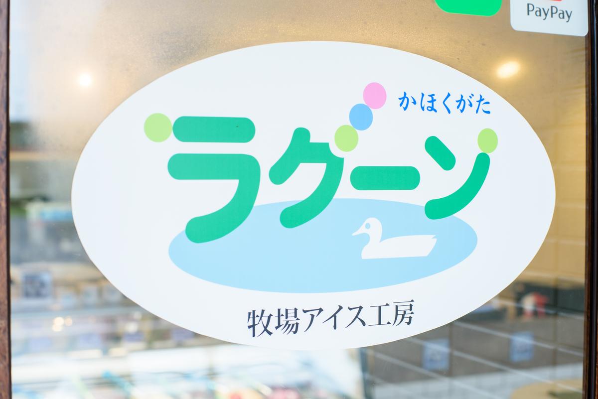 f:id:kindai-shiori:20200721094259j:plain