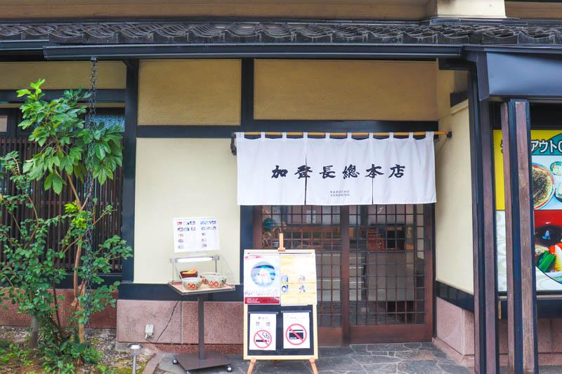 f:id:kindai-shiori:20200729113511j:plain