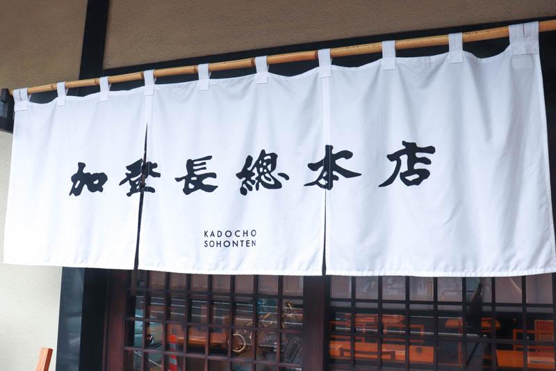 f:id:kindai-shiori:20200729113618j:plain