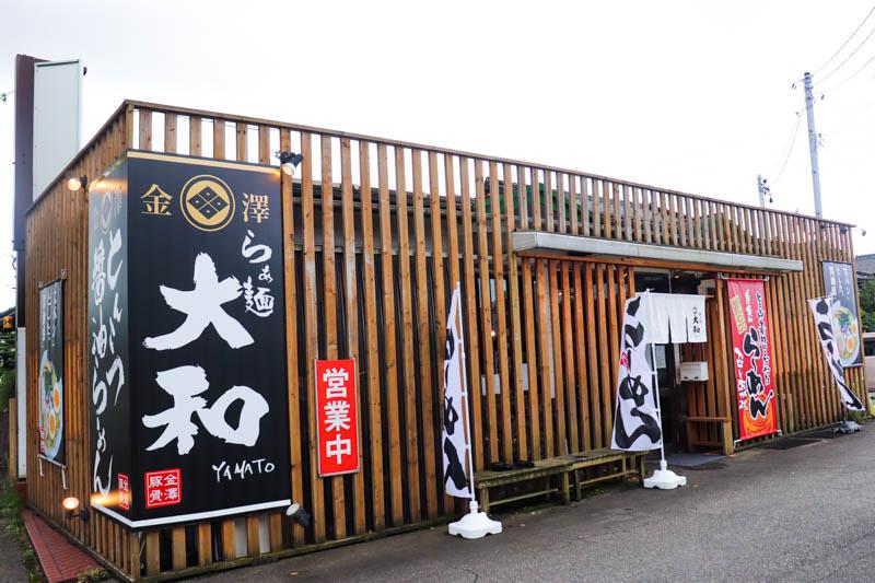 f:id:kindai-shiori:20200730091702j:plain