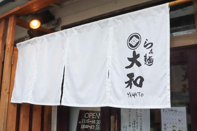 f:id:kindai-shiori:20200730091811j:plain
