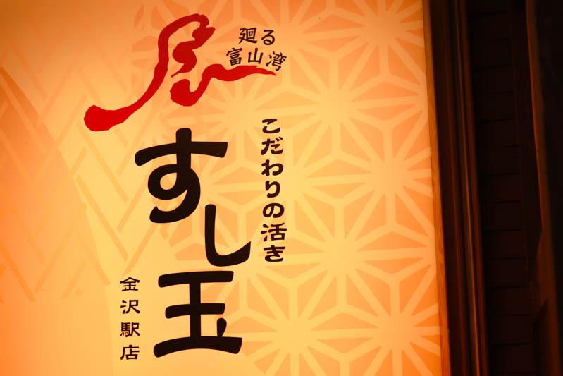 f:id:kindai-shiori:20200731115952j:plain