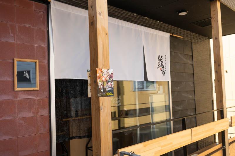 f:id:kindai-shiori:20200803173651j:plain