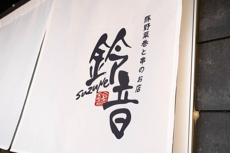 f:id:kindai-shiori:20200803173836j:plain