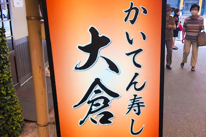 f:id:kindai-shiori:20200804194317j:plain