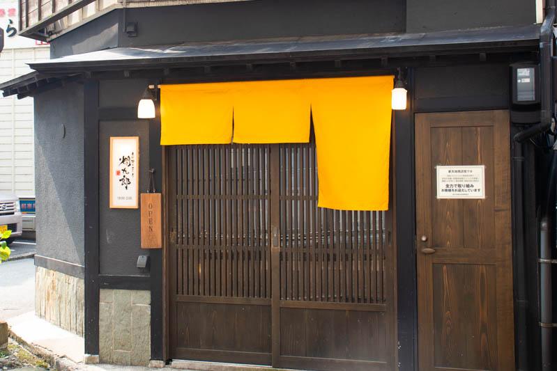 f:id:kindai-shiori:20200806105852j:plain
