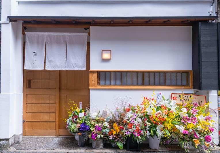 f:id:kindai-shiori:20200924091639j:plain