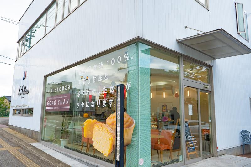 f:id:kindai-shiori:20201013162150j:plain