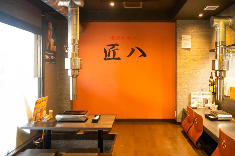 f:id:kindai-shiori:20201015093659j:plain