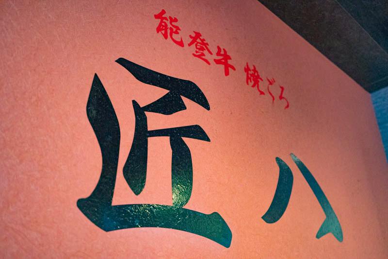 f:id:kindai-shiori:20201015093759j:plain