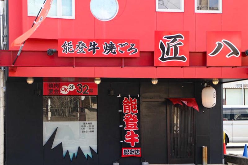f:id:kindai-shiori:20201015182756j:plain