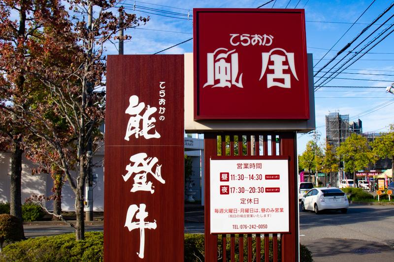 f:id:kindai-shiori:20201019102001j:plain