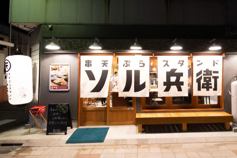 f:id:kindai-shiori:20201030102246j:plain