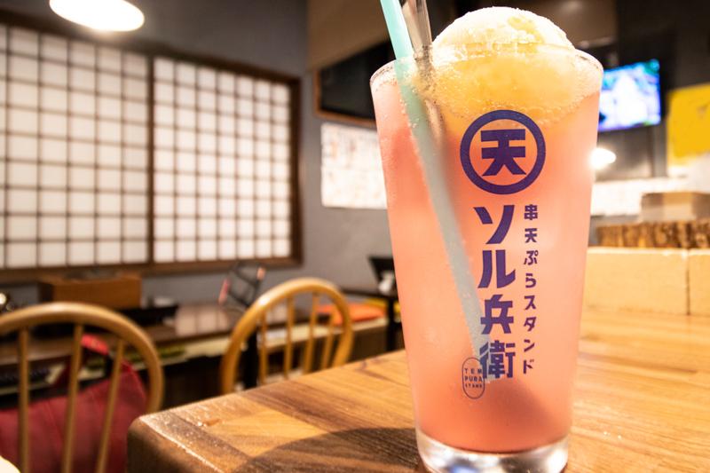 f:id:kindai-shiori:20201030102410j:plain