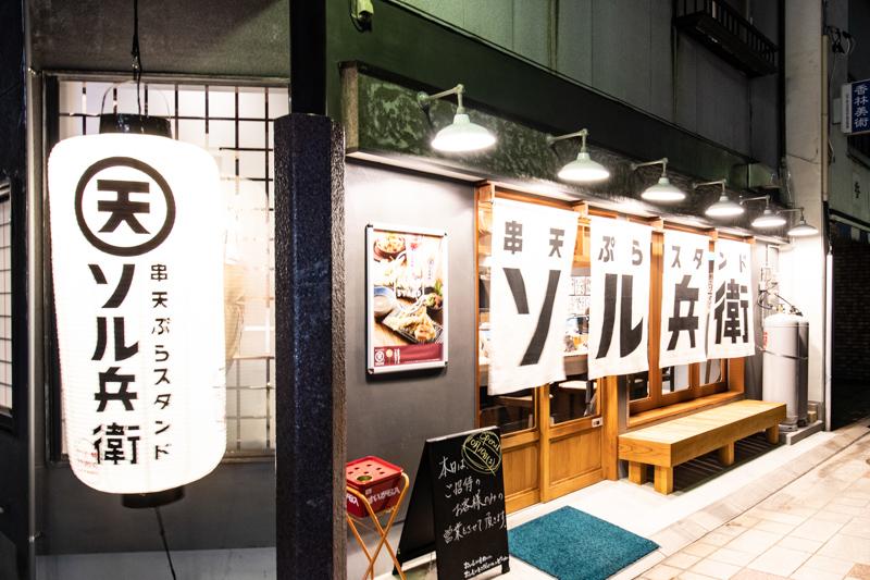 f:id:kindai-shiori:20201030102428j:plain