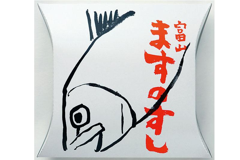 f:id:kindai-shiori:20201110100955j:plain
