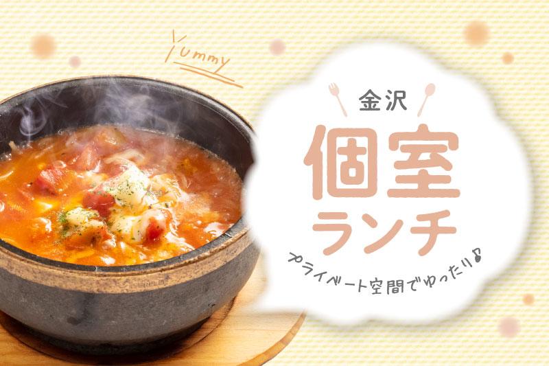 f:id:kindai-shiori:20201113140416j:plain