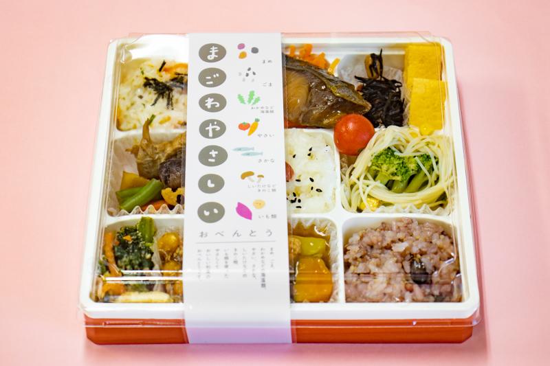 f:id:kindai-shiori:20201113160359j:plain