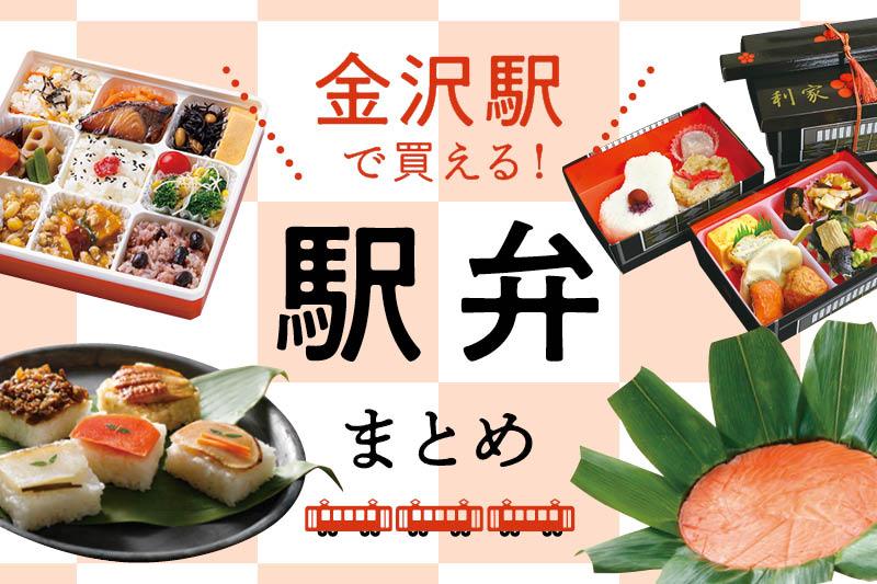 f:id:kindai-shiori:20201119104824j:plain