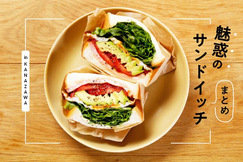 f:id:kindai-shiori:20201210170725j:plain