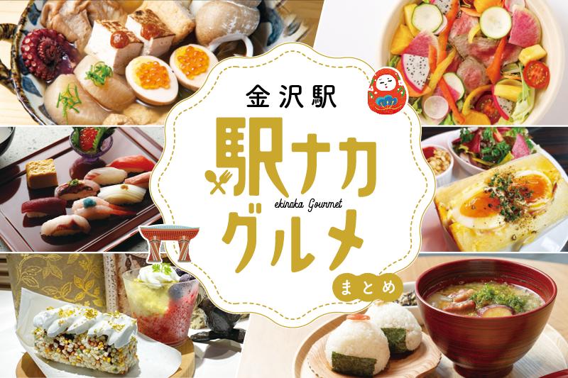 f:id:kindai-shiori:20201217094908p:plain