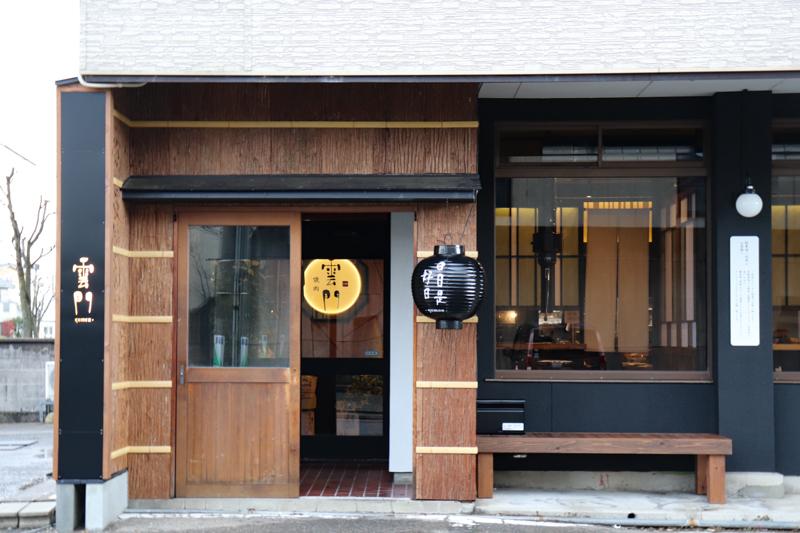 f:id:kindai-shiori:20201221101222j:plain