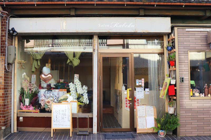 f:id:kindai-shiori:20201222113358j:plain
