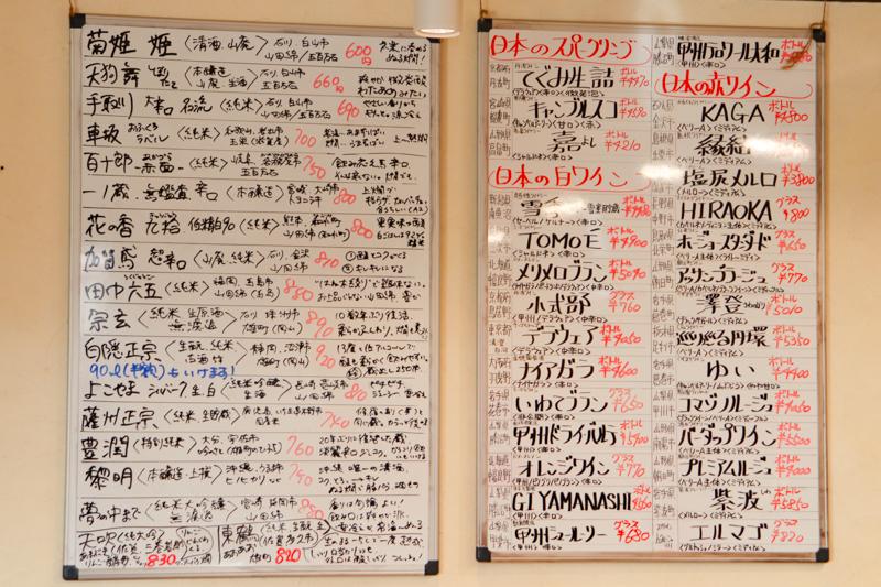 f:id:kindai-shiori:20201222114807j:plain