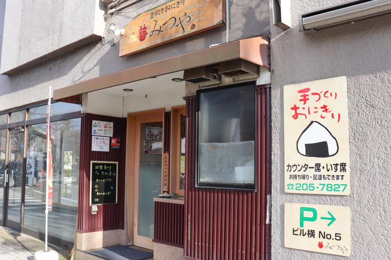 f:id:kindai-shiori:20210126112946j:plain