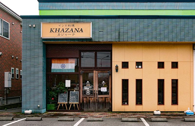 f:id:kindai-shiori:20210218135300j:plain