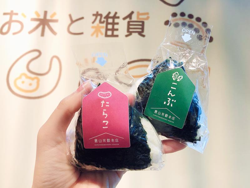f:id:kindai-shiori:20210304091050j:plain
