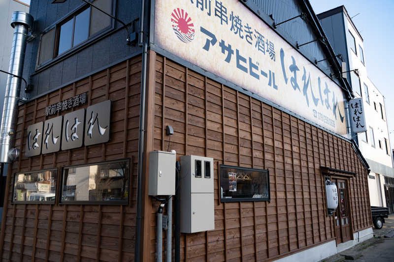 f:id:kindai-shiori:20210325101033j:plain