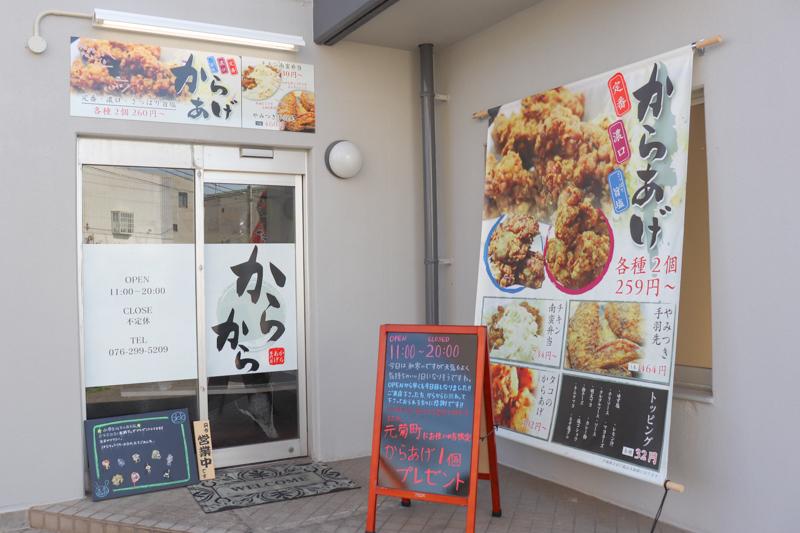 f:id:kindai-shiori:20210326115942j:plain