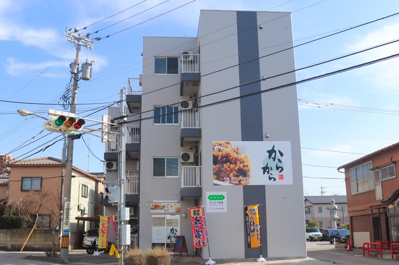 f:id:kindai-shiori:20210326120046j:plain