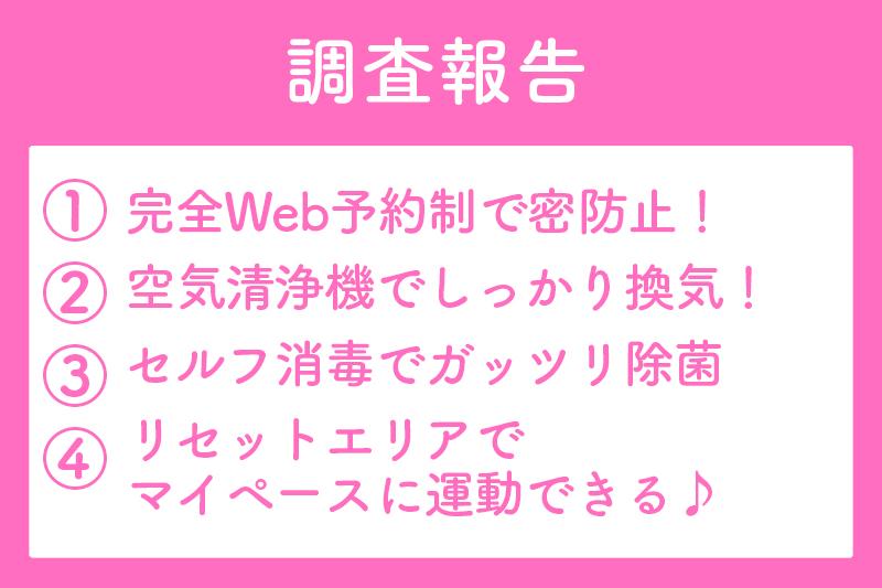 f:id:kindai-shiori:20210331094350j:plain