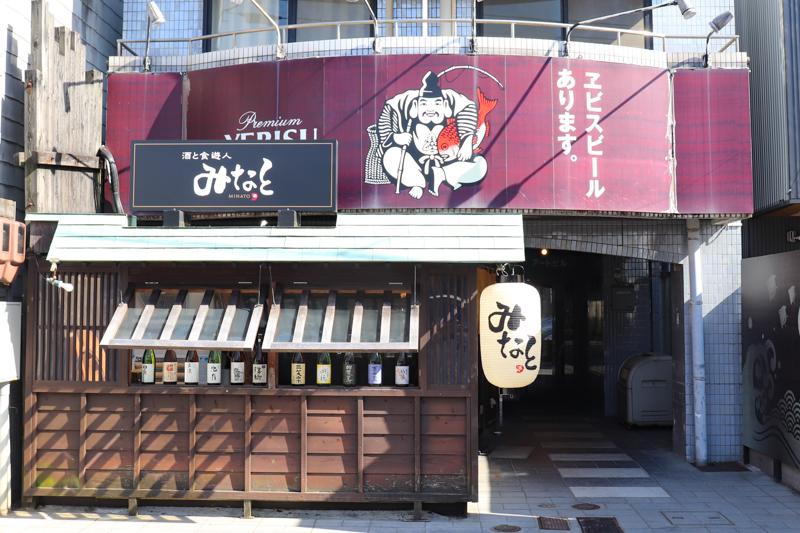 f:id:kindai-shiori:20210414163734j:plain