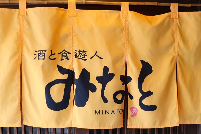 f:id:kindai-shiori:20210414163932j:plain