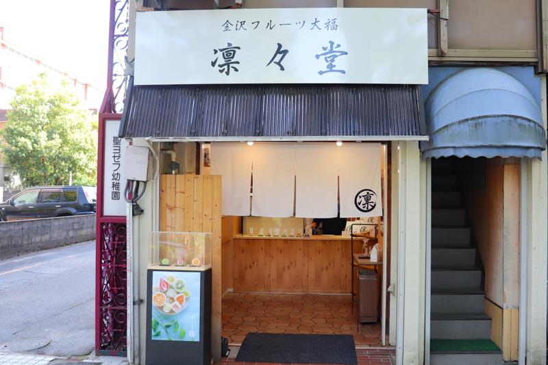 f:id:kindai-shiori:20210422110340j:plain