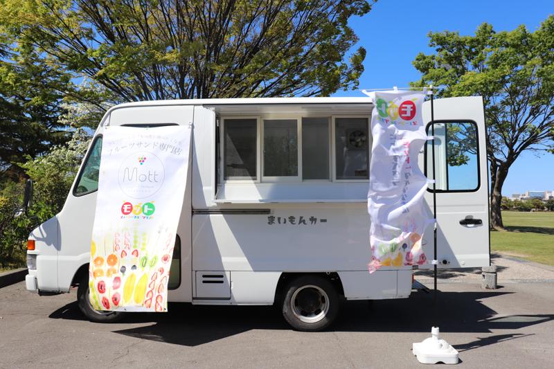 f:id:kindai-shiori:20210426154023j:plain