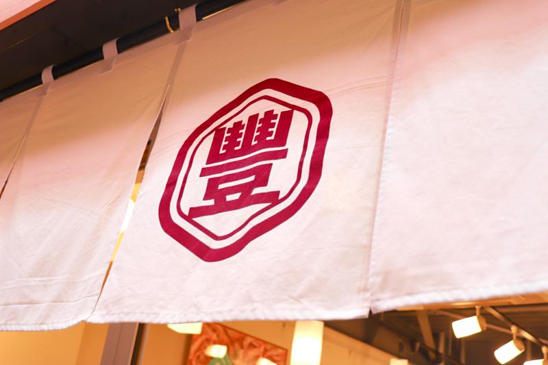 f:id:kindai-shiori:20210428115459j:plain