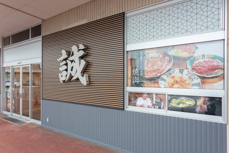 f:id:kindai-shiori:20210506105929j:plain