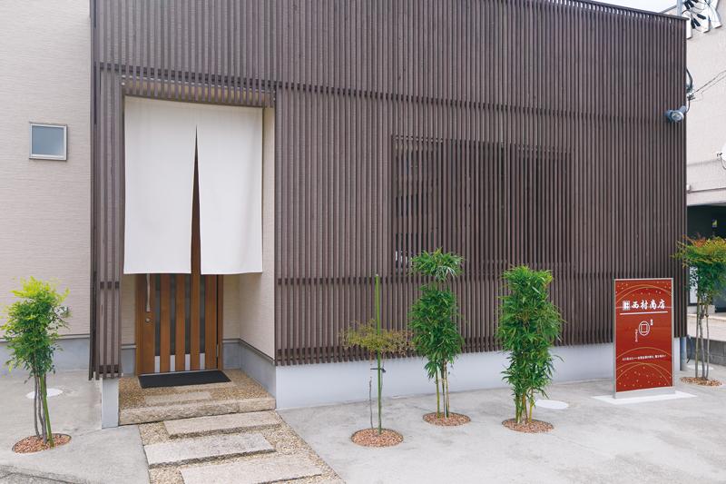 f:id:kindai-shiori:20210513123036j:plain